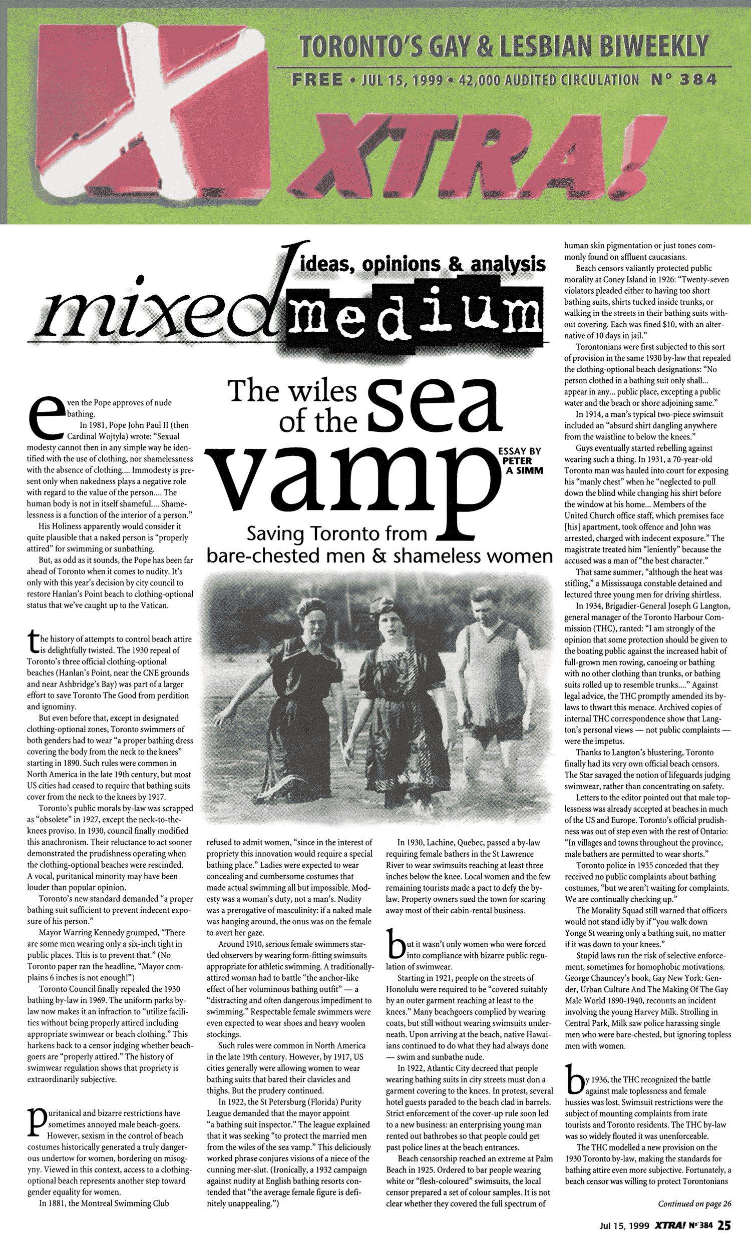 Xtra - The Wiles of Sea Vamp (regulation of bathing attire) pt1 - 1999-07-15
